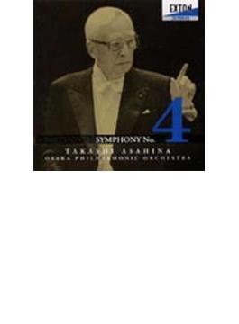 ベートーヴェン:交響曲第4番 朝比奈隆&大阪フィル