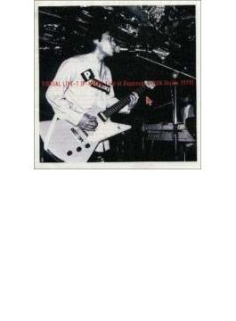 ヴァーチュアル.ライブ-1[P-MODEL ライブ・アット六本木S-KEN スタジオ1979]