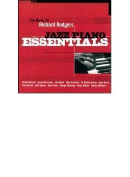 Jazz Piano Essentials - Musicof Richard Rodgers