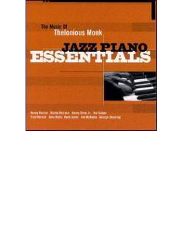 Jazz Piano Essentials - Musicof Thelonious Monk