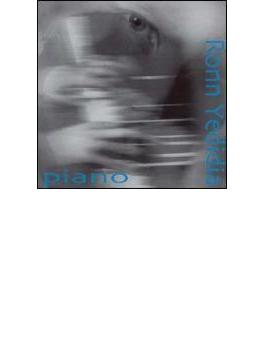 Piano Sonata.3, Grand Etudes: Yedidia