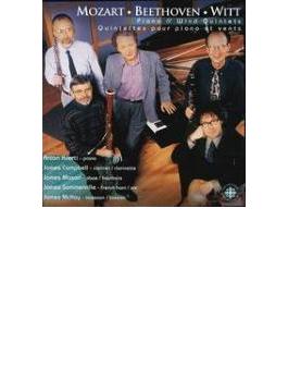 Quintet K.452 / / : Kuerti(P)campbell(Cl)mason(Ob)sommerville(Hrn)mckay(Fg