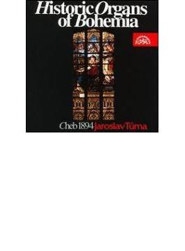 Jaroslav Tuma(Org) Historic Organs Of Bohemia Vol.2