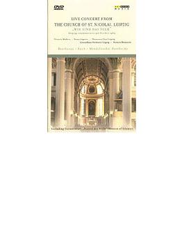 ベートーヴェン:交響曲第5番、ほか ブロムシュテット&ゲヴァントハウス管弦楽団