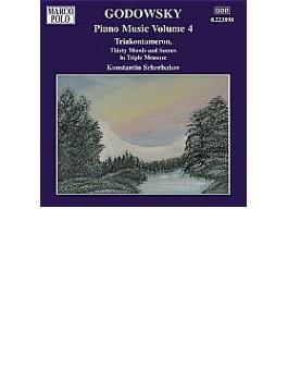 <ピアノ作品全集4>ピアノ曲集「トリアコンタメロン」 シチェルバコフ
