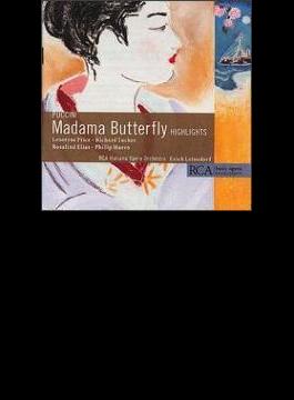Madama Butterfly(Hlts): Leinsdorf / Rca Italian Opera