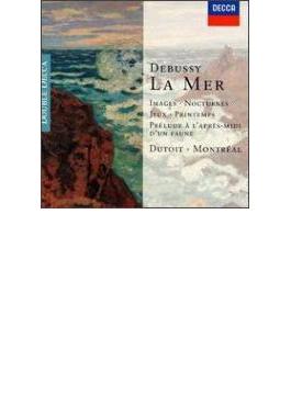 管弦楽曲集(海、牧神の午後への前奏曲、映像、夜想曲、ほか) デュトワ&モントリオール響(2CD)
