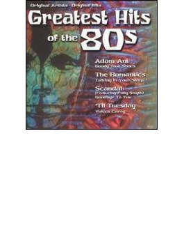 Greatest Hits Of The 80's Vol.3