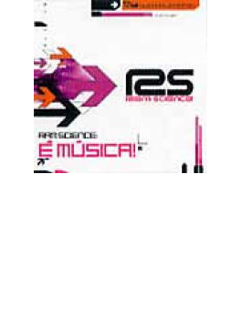 Ram Science E Musica