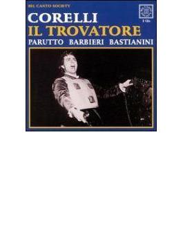 Il Trovatore: Fabritiis / Teatrodi Roma, Corelli(T), Etc