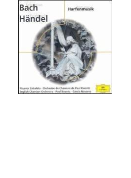 Harp Concertos: Zabaleta(Hp)