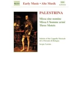 ミサ・シネ・ノミネ/ミサ「武装した人」/他 ヴァルトロ/ボローニャ・サン・ペトロニオ大聖堂聖歌隊のソリスト達
