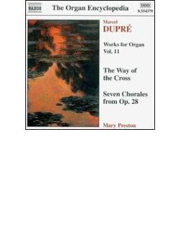 <オルガン作品集11>十字架への道/「79のコラール」より プレストン