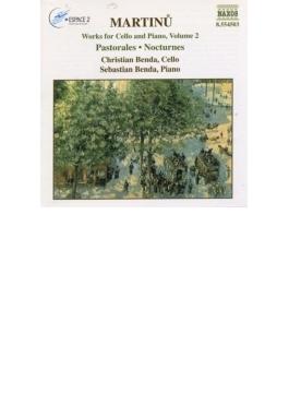 <チェロとピアノのための作品全集2>ロッシーニの主題による変奏曲/他 C.ベンダ/S.ベンダ