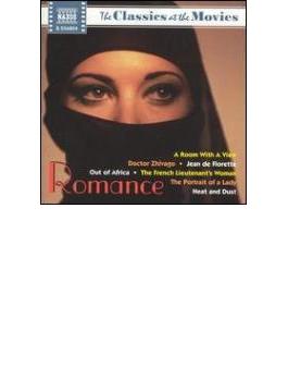 Romanse[ロマンス]愛と宿命の泉/眺めのいい部屋/ある貴婦人の肖像/他