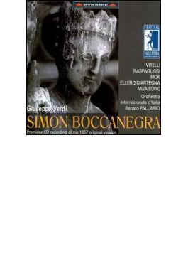 Simon Boccanegra(Ver.1857): Palumbo / Italian International.o