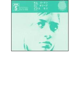 Kim Gordon / Ikue Mori / Dj Olive