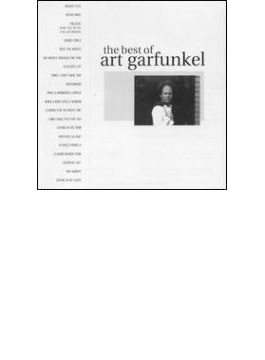 Best Of Garfunkel