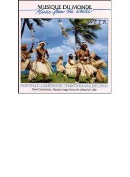 Nouvelle Caledonie - Chants Kanak De Lifou