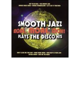 More More More - Smooth Jazz Pla