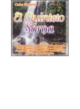 Cuba Presents El Quinteto Soroa