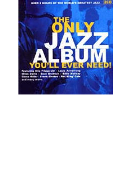 Only Jazz Album - You'll Everneed