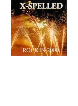 Rockin 2000