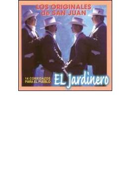 El Jardinero - 14 Corridazos Para El Pueblo