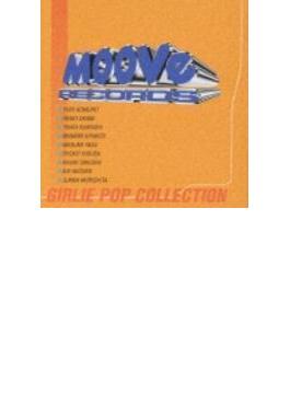 ムーヴ・レコード・ガーリー・ポップ・コレクション