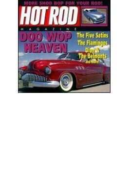 Hot Rod - Doo Wop Heaven