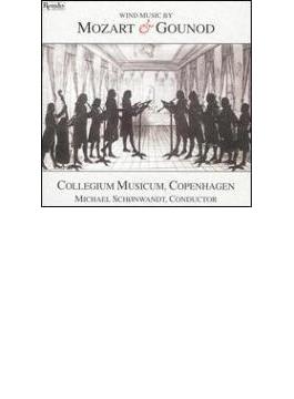 Serenade.10 / Petite Symphony: Schonwandt / Copenhagen Collegium Musicum