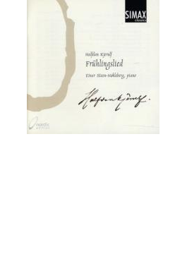 Piano Works: Nokleberg(P)