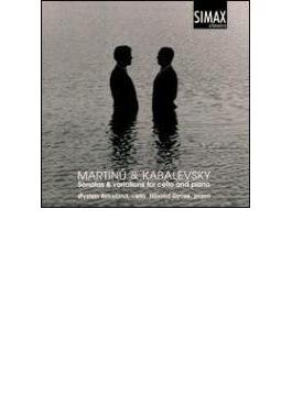Cello Sonata.1 / : Birkeland(Vc)gimse(P)