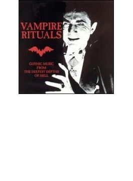 Vampire Rituals