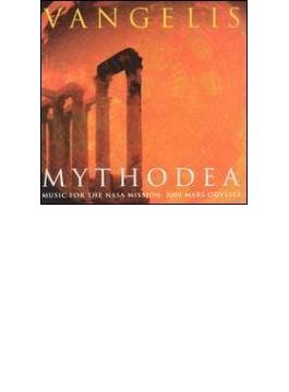 Mythodea - 2001 Mars