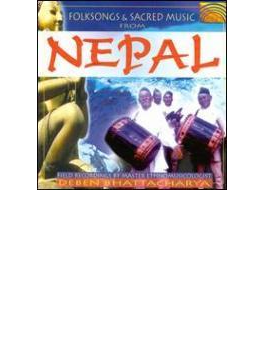 Folksongs & Sacred Music Fromnepal