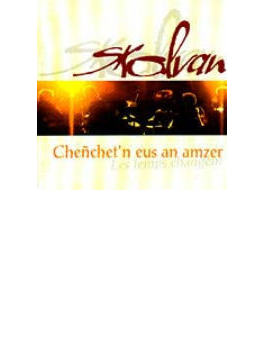 Chenchet N Eus An Amzer