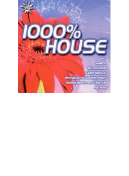 1000% House