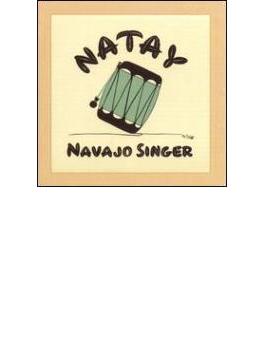 Natay - Navajo