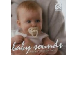 Sound Of Baby Sounds