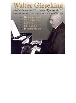Piano Sonata.23 / Fantasie / A Night In The Garden Of Spain: Gieseking