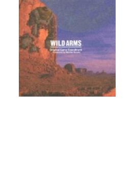 「ワイルドアームズ」オリジナル・サウンドトラック