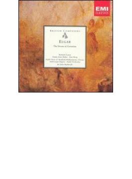 ゲロンティアスの夢 ジョン・バルビローリ&ハレ管弦楽団、リチャード・ルイス、ジャネット・ベイカー、他(2CD)