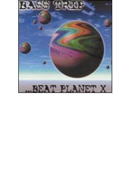 Bear Planet X
