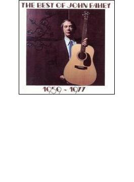 Best Of John Fahey 1959-1977