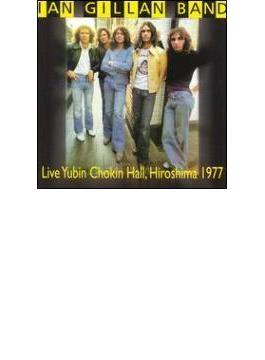 Live Yubin Chokin Hall