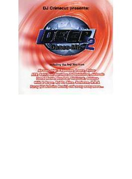 Deepdance Mix Volume 2