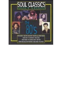 Soul Classics: Quiet Storm 80s