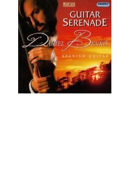 Benke Guitar Serenade