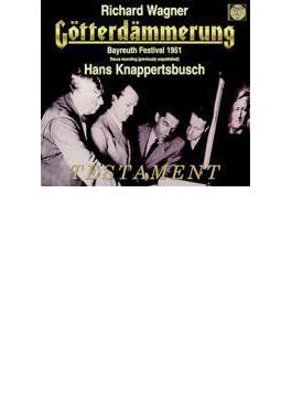 『神々の黄昏』全曲 クナッパーツブッシュ&バイロイト(1951 モノラル)